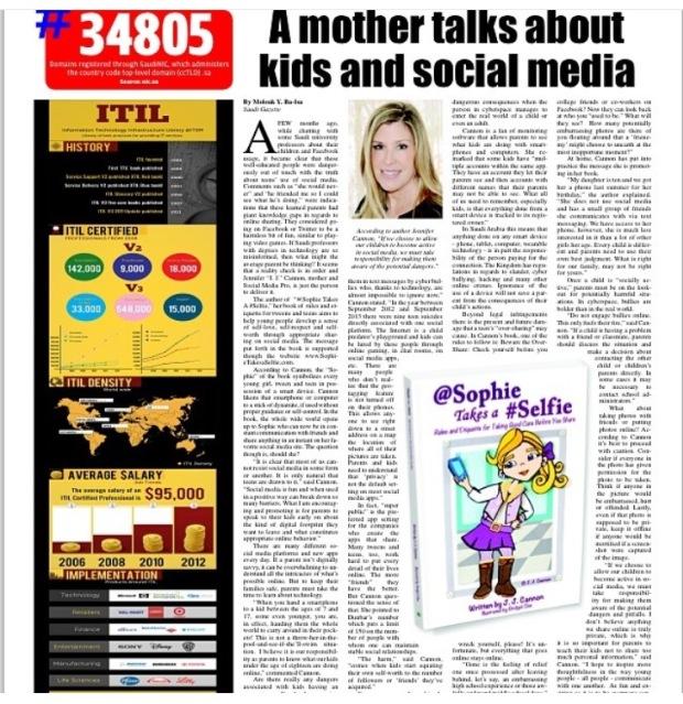 Jen Saudi Gazette